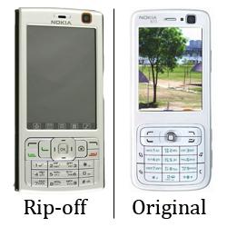 Nokia N95i / Nokia N73