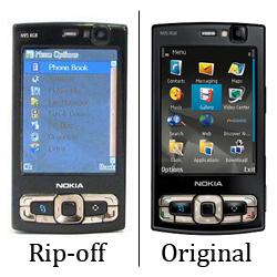 Nokia N95 8GB (?) / Nokia N95 8GB