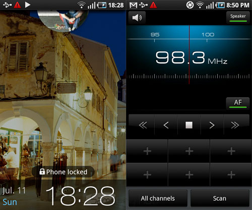 мультимедиа Samsung Galaxy S