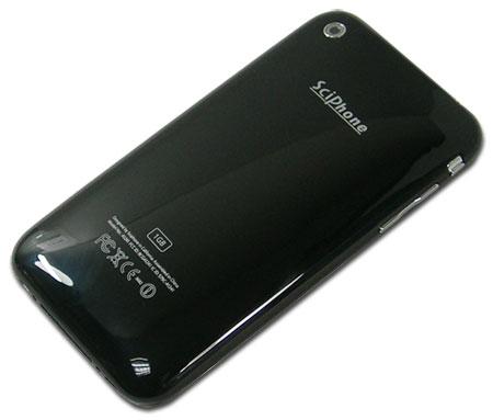 Sciphone i9 back