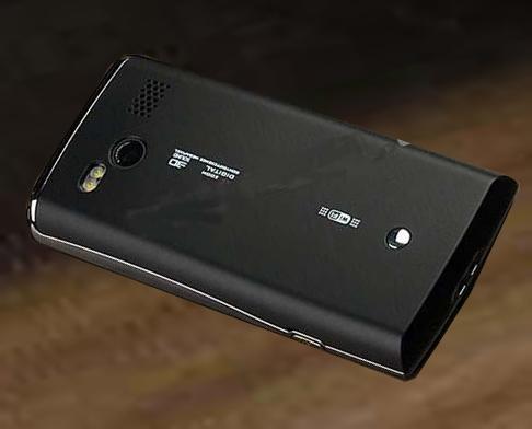 ZOHO S90 back