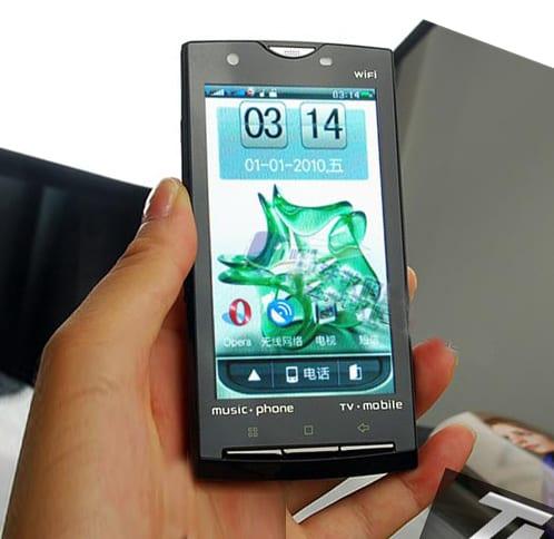 ZOHO S90