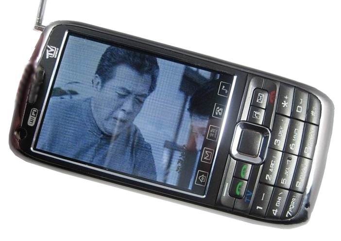 ChangJiang W006