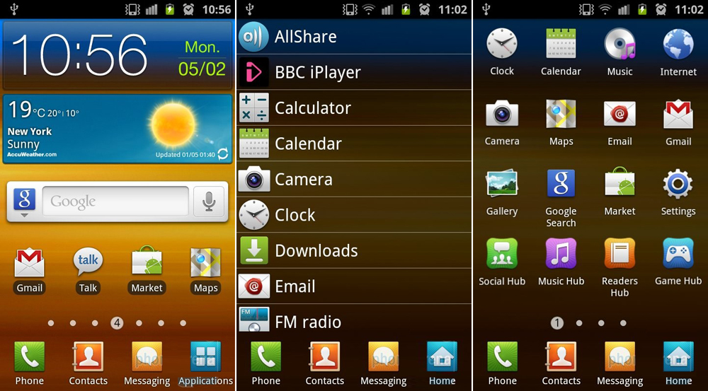 интерфейс Samsung Galaxy S II