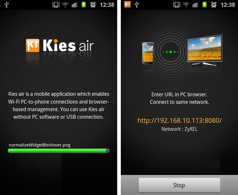 Kies Air на Samsung Galaxy S II