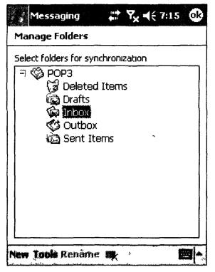 Внешний вид окна Manage Folders