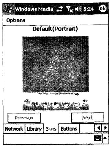 Окно настройки программы Windows Media Player