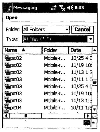 Окно добавления файлов к сообщению
