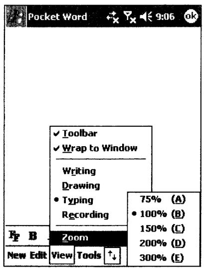 Пример раскрытого меню приложения