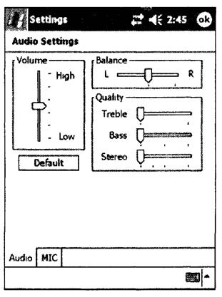 Вкладка настройки параметров звуковой подсистемы
