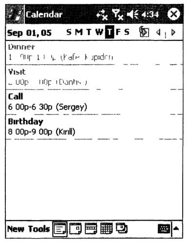 Внешний вид приложения Calendar в режиме просмотра событий за выбранный день