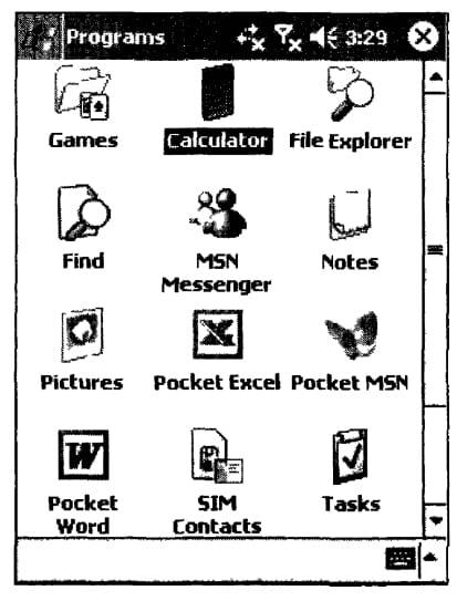 Перечень установленных в системе программ