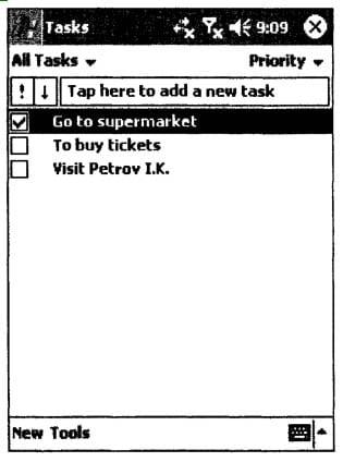 Окно программы Tasks