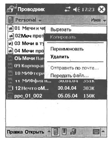 Вы можете скопировать несколько файлов одновременно