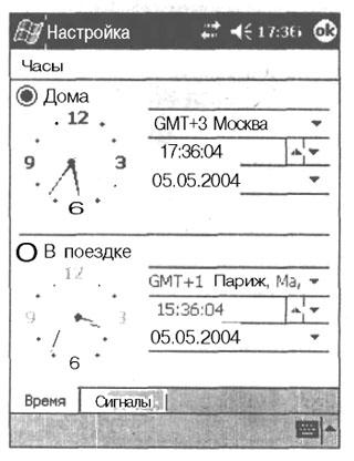 Дата и время устанавливаются на экране Часы (Clock)