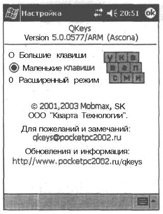Перейдите к диалоговому окну настройки клавиатуры, чтобы настроить установки клавиатуры