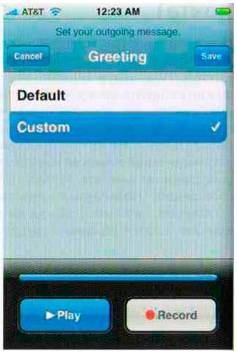 Настройка Voicemail