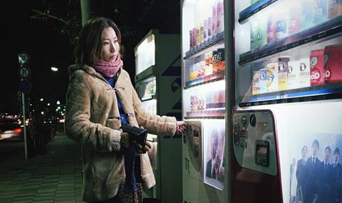Торговые автоматы, принимающие оплату с телефона