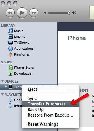 Команда Transfer в iTunes