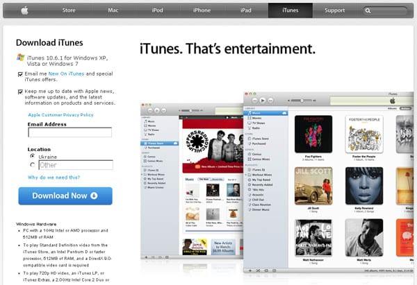 iTunes - страница загрузки