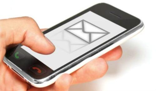 Защита от SMS-спама