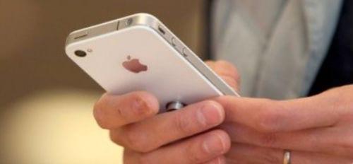 настройки в новом iPhone