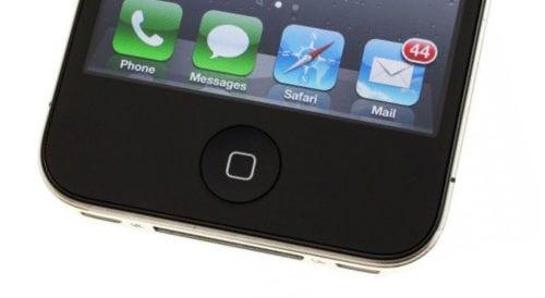 полезные функции iPhone