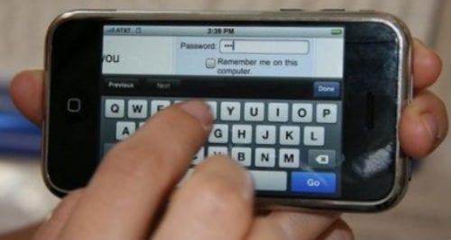 Клавиатура сенсорного экрана iPhone
