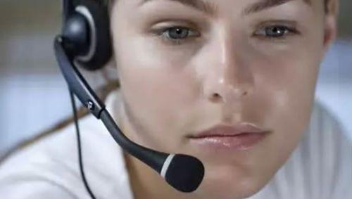 Звонок с компьютера