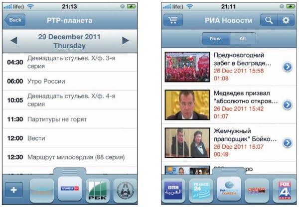 Расписание программ и трансляция в режиме «видео по требованию»
