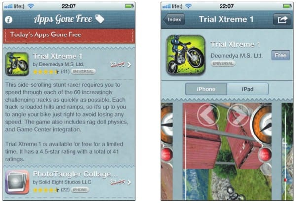 приложение AppsGoneFree