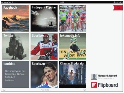 Виртуальные обложки журнала Flipboard на экране iPad
