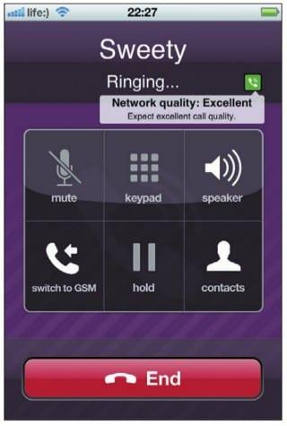 Голосовое общение с пользователем Viber