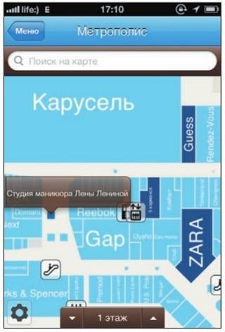 Интерактивная схема торгового центра «Метрополис» в Москве