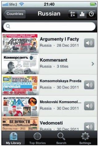 Витрина виртуального газетного киоска