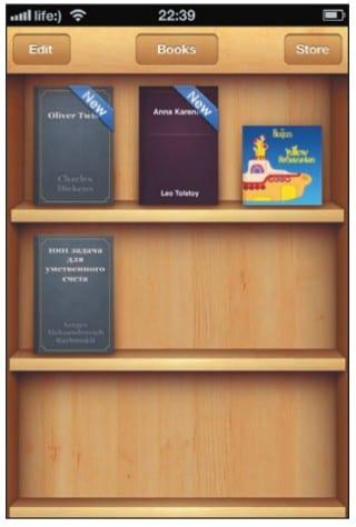 Виртуальный книжный шкаф на экране iPhone