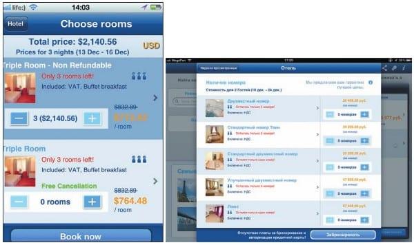 Выбор конкретного номера для бронирования на iPhone (слева) и iPad (справа)