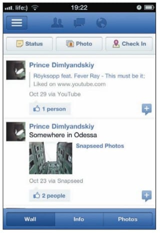 Стена профиля Facebook на iPhone