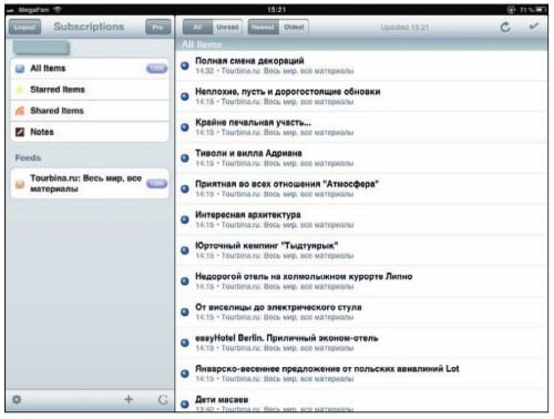 RSS-лента в Feeddler RSS на iPad