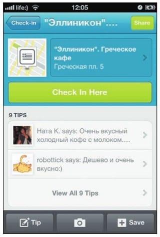 Профиль заведения в Foursquare