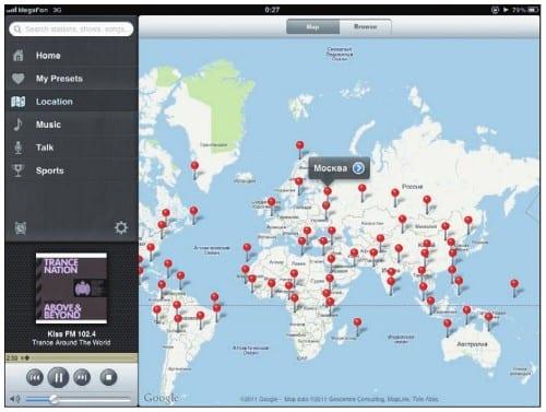 Карта Google с отмеченными на ней городами вещания