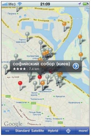 Карта с отметками интересных мест Киева