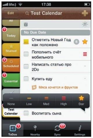 Общий интерфейс приложения att2Do на экране iPhone