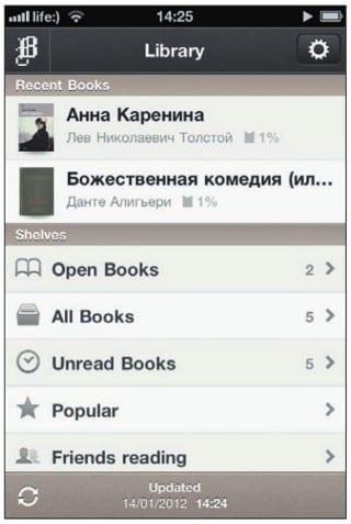 Библиотека Bookmate на экране iPhone