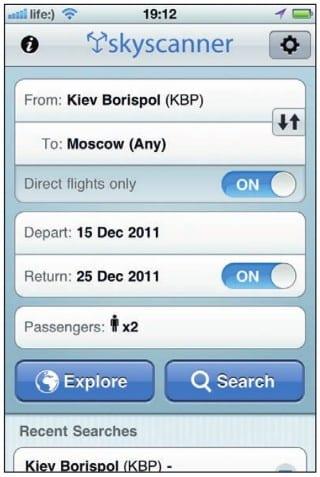 Критерии поиска билетов на iPhone
