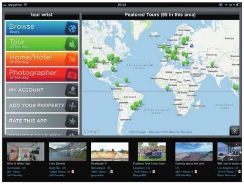 Навигация по приложению на экране iPad