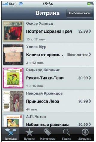 Раздел Витрина виртуального книжного магазина