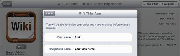 Вы можете отправить приложение в качестве «подарка»