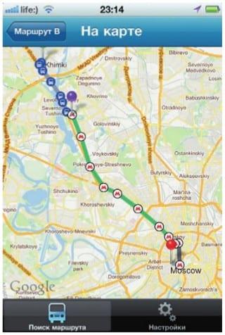 Выбранный маршрут на картах Google