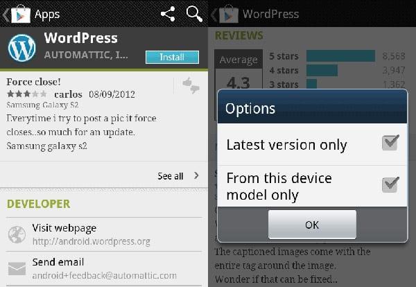 Фильтр Отзывы о приложениях для вашего Android устройства